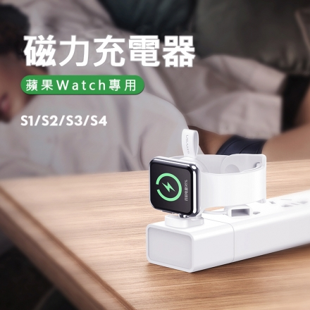 【USAMS】Apple Watch 磁性充電器