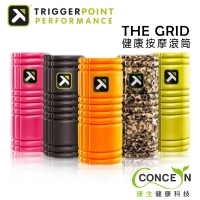 ~Concern 康生~~TRIGGER POINT~The Grid 健康按摩滾筒 瑜珈