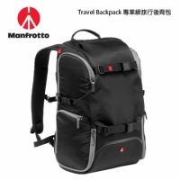 Manfrotto 曼富圖 Travel Backpack 專業級旅行後背包 MA BP TRV