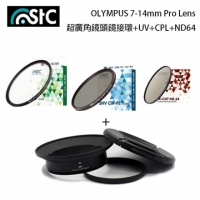 STC Screw-in Lens Adapter 超廣角鏡頭 濾鏡接環組 +UV+CPL+ND64 105mm OLYMPUS 7-14mm(7-14 公司貨)