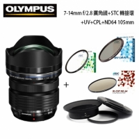 【OLYMPUS】7-14mm F2.8 廣角鏡 +STC接環組+ND64 +UV +CPL 105mm(7-14 公司貨)