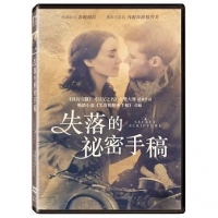 失落的祕密手稿 DVD The Secret Scripture (購潮8)