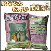 *KING WANG*Honey Pets環保原木松木砂10公斤約22磅松樹砂貓砂