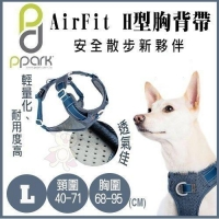 *KING WANG*AirFit H型胸背帶L號
