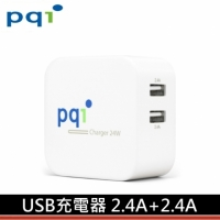 PQI 勁永 I-Charger Mini 18W 3.4A  2Port 折疊式AC充電器X1