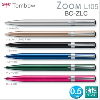 Tombow Design Collection ZOOM L105 旋轉原子筆