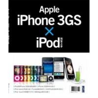 iPhone3GS&iPodTouch完全上手