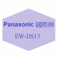 Panasonic音波電動牙刷Pocket Doltz EW-DS13-P/PN/VP 【全館刷卡分