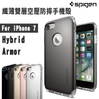 SPIGEN 4.7吋 iPhone 7 i7 Apple Hybrid Armor 纖薄