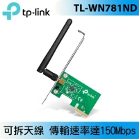 TP-LINK TL-WN781ND(EU) 150Mbps 無線 PCI Express 網路卡 版本:3.0