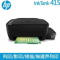 HP InkTank Wireless 415 無線相片連供事務機
