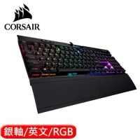 CORSAIR 海盜船 K70 RGB MK.2 Low Profile 電競鍵盤 銀軸