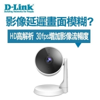 DCS-8330LH mydlink Full HD無線網路攝影機