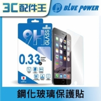 BLUE POWER HTC ONE ME Butterfly 2/3 9H鋼化玻璃保護貼