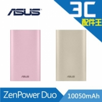 ASUS Zenpower Duo 雙輸出行動電源 10050mAh 日本 Panasonic 電芯 BSMI認證