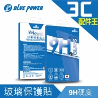 BLUE POWER ASUS Zenfone Max Plus (M1) 9H 鋼化玻璃保護貼 0.33mm