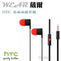 HTC原廠耳機 扁線式One Max One Dual HTC One Desire 816