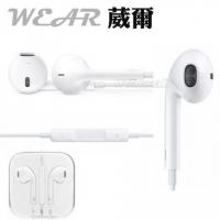 APPLE EarPods原廠耳機iPad mini iPhone4S iPhone6 5S 5C