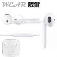APPLE EarPods原廠耳機iPad 4 iPad 5 iPad air iPhone 6
