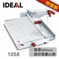 【IDEAL】1058