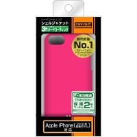 --庫米--Apple iPhone 5用 ray-out RT-P5C3/P 粉紅色 3H硬殼保護