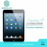 --庫米--NILLKIN APPLE iPad Mini & Retina Amazing H+