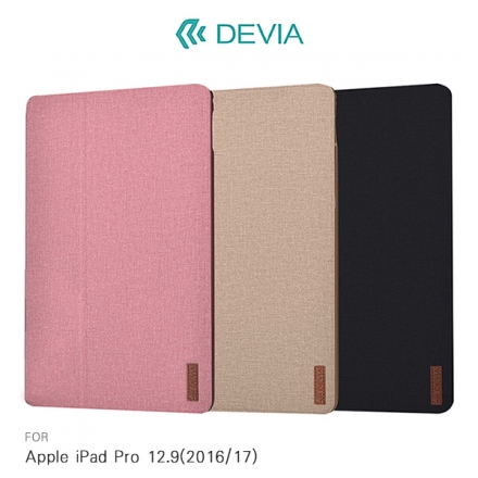 --庫米--DEVIA Apple iPad Pro 12.9(2016/17) 逸致商務皮套 支援休眠喚醒 高質感
