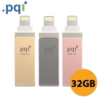 ★蘋果專用★ PQI iConnect mini USB 3.0 32GB 雙頭龍 Lightning OTG 隨身碟