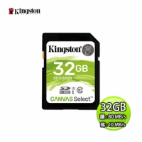 Kingston 金士頓 32GB 80MB/s SDHC SD UHS-I U1 C10 記憶卡 SDS/32GB