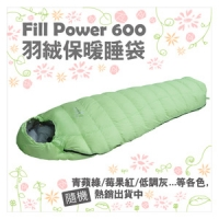 Outdoorbase Fill Power 600 羽絨保暖睡袋