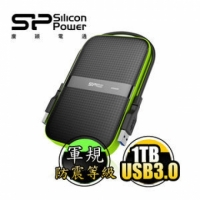 【Silicon Power】Armor A60 1TB USB3.0行動硬碟-NOVA成功