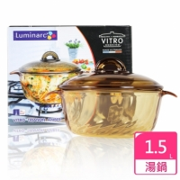 【法國 樂美雅 Luminarc】Trianon 1.5L 微晶透明鍋《1.5L》