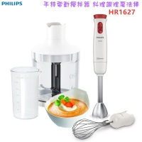 【本月主打+贈實用刮刀】飛利浦 HR1627 PHILIPS 手持電動攪拌器 料理調理魔法棒(業界首創400瓦)