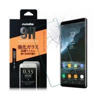【NISDA】Samsung Galaxy Note 8 鋼化 9H 0.33mm玻璃螢幕貼(非滿版)