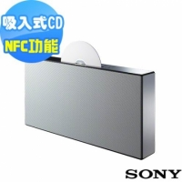 SONY 多功能All-in-One家用音響(藍牙/NFC ) CMT-X3CD