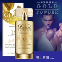 情趣香水 Gold Power費洛蒙香水-男用(情趣用品 香水 費洛蒙香水 男性香水 男士香水 情趣香水 調情商品)