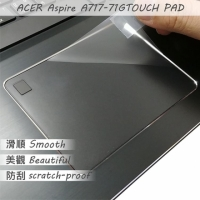 【Ezstick】ACER Aspire 7 A717 A717-71G TOUCH PAD 觸控板 保護貼