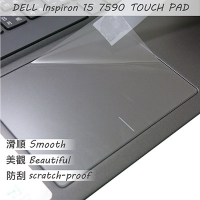 【Ezstick】DELL Inspiron 15 7590 P83F TOUCH PAD 觸控板 保護貼