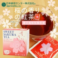 日本 Sweet sakura tea 櫻花風味和風紅茶 20g 紅茶 櫻花紅茶 櫻花限定 沖泡飲品