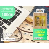 cheero 阿愣 Apple lightning MFI 認證 蘋果 100cm