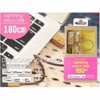 cheero 阿愣 Apple lightning micro USB 傳輸線 180cm 保固一年