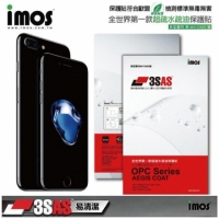 奇膜包膜 imos 3SAS iphone 7/7Plus 疏油疏水 電競霧面 濾藍光 雷射切割裁切 正面/背面