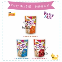 【Party