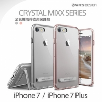 【OPEN ! iT】VRSDesign iPhone 7 PLUS Crystal MIXX 高耐摔透明金屬立架保護殼