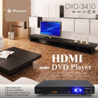 e-power DVD-3410 HDMI播放器