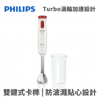 PHILIPS HR1621 手持攪拌棒