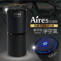 【Aires】Aires GT-A2 車用負離子空氣清淨機