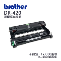 【Brother】DR-420 相容感光鼓/滾筒