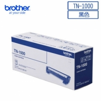 【Brother TN-1000】Brother TN-1000 原廠黑色碳粉匣 適用HL-1110∕DCP-1510∕MFC-1815∕HL-1210W∕DCP-1610W∕MFC-1910W