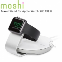【A Shop】Moshi Travel Stand for Apple Watch 旅行充電座支架